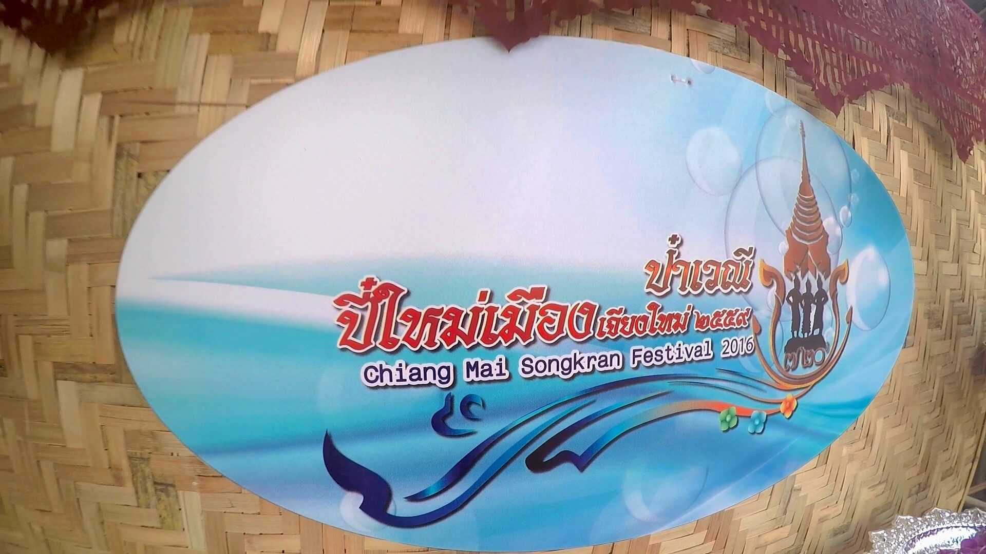 Wondering where to celebrate songkran? Chiang Mai is a great place